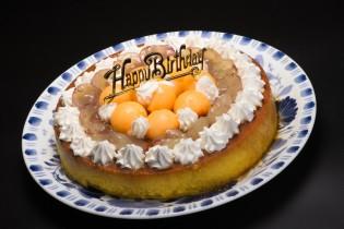 宿儺かぼちゃのバースデーケーキ